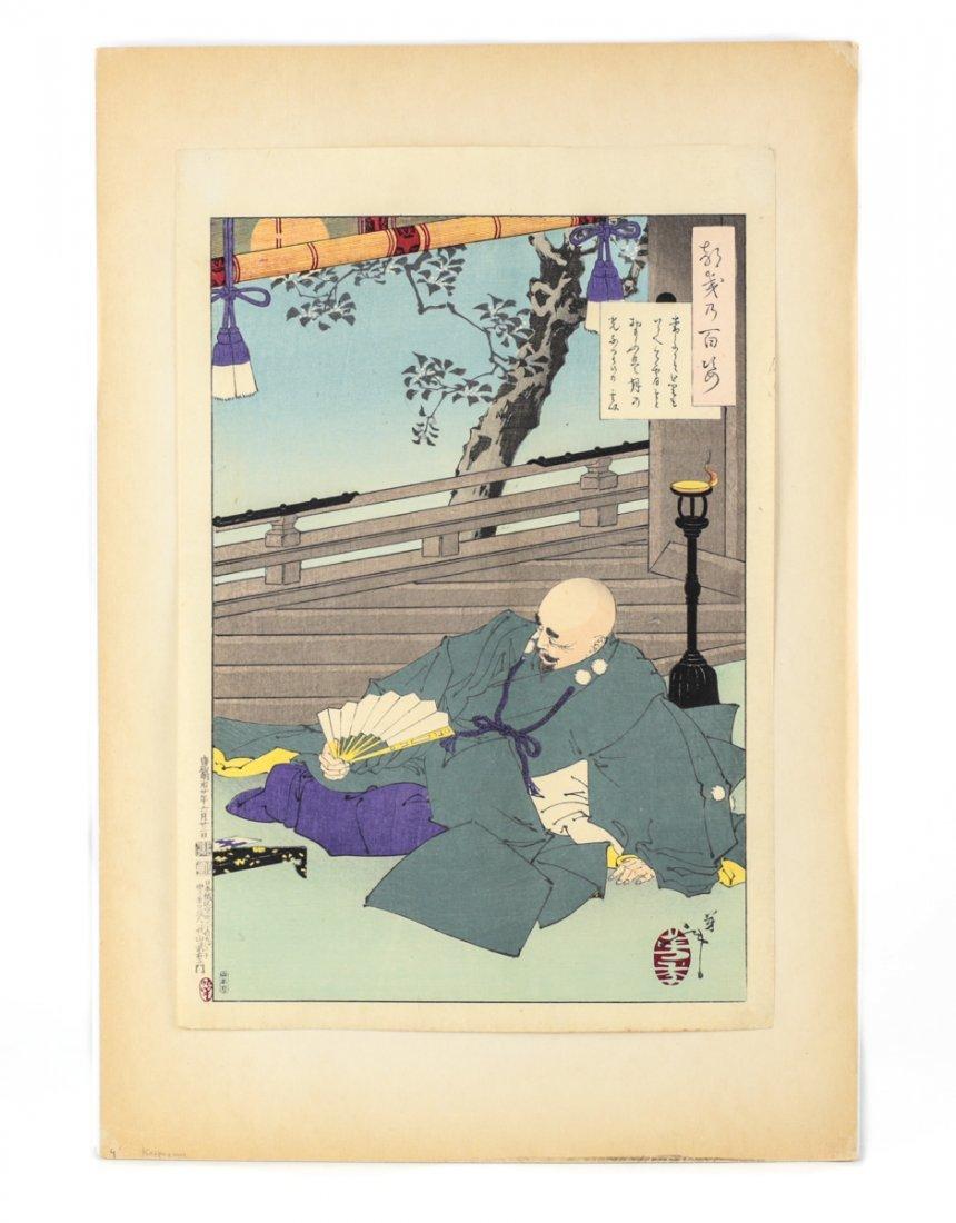 Yoshitoshi, Tsukioka Block Print A Poem by Takeda - 2