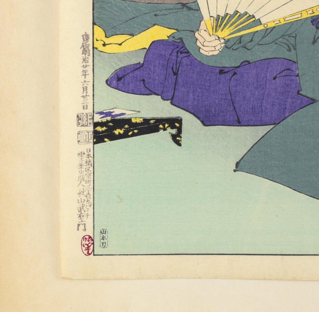 Yoshitoshi, Tsukioka Block Print A Poem by Takeda - 3