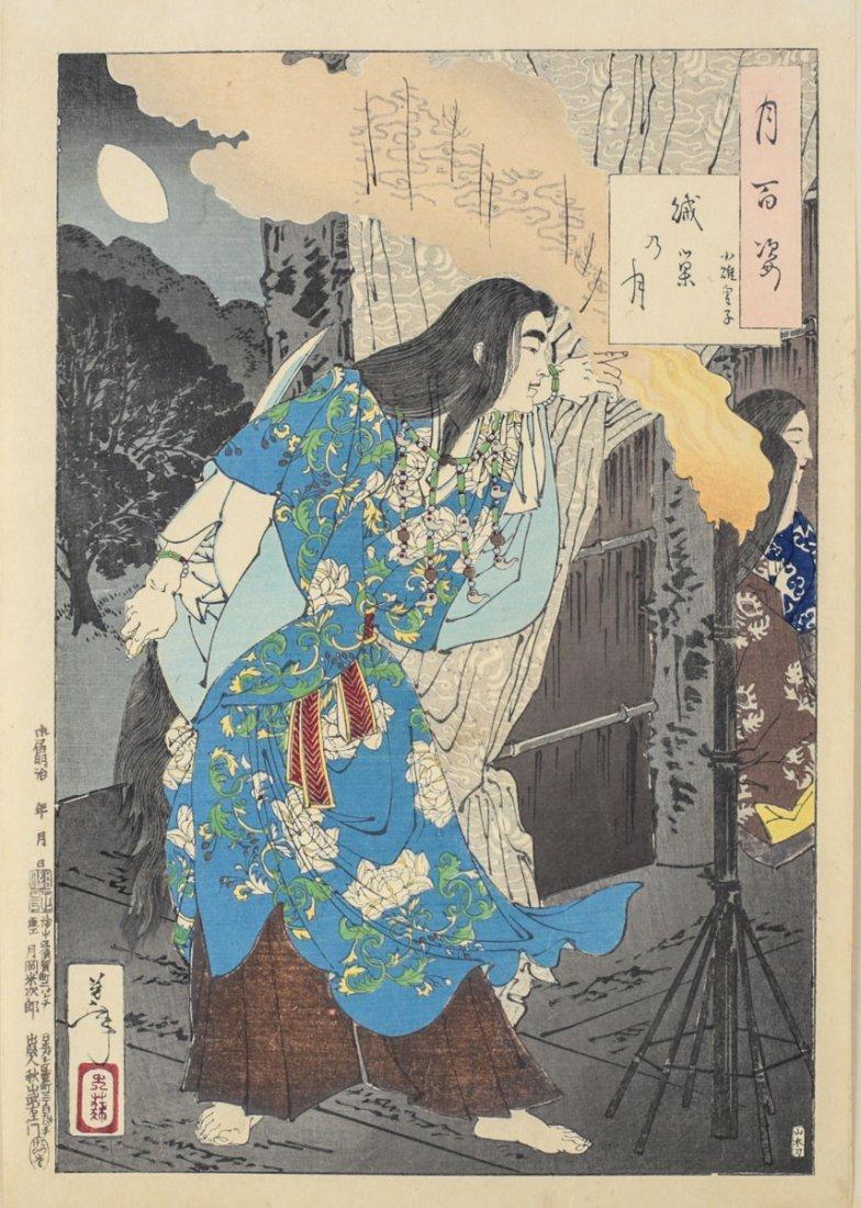 Yoshitoshi, Tsukioka  Print 100 Aspects of the Moon #42