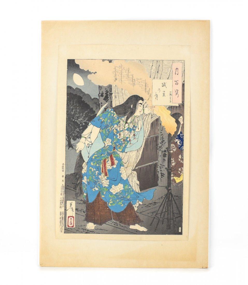 Yoshitoshi, Tsukioka  Print 100 Aspects of the Moon #42 - 2