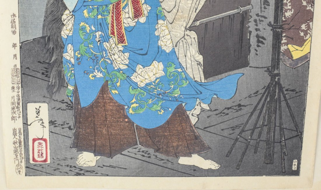 Yoshitoshi, Tsukioka  Print 100 Aspects of the Moon #42 - 3