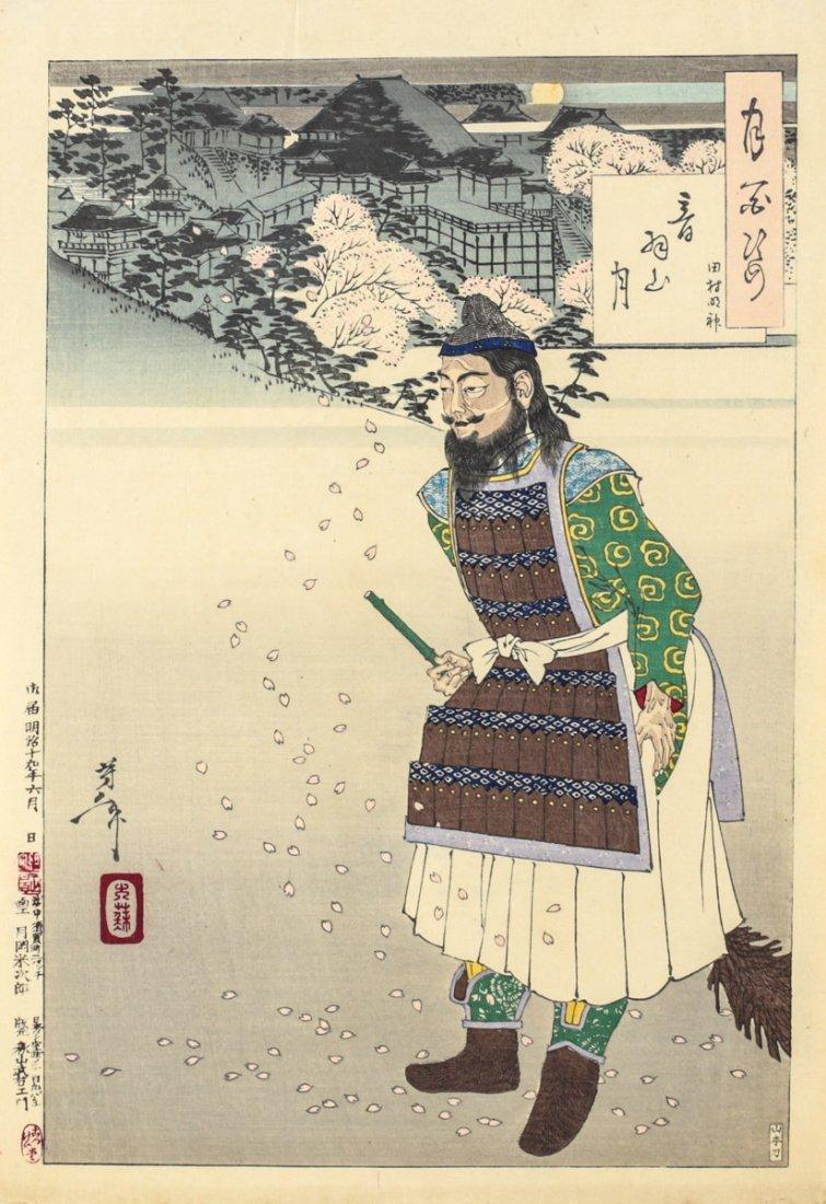 Yoshitoshi, Tsukioka Block Print Mount Otowa Moon