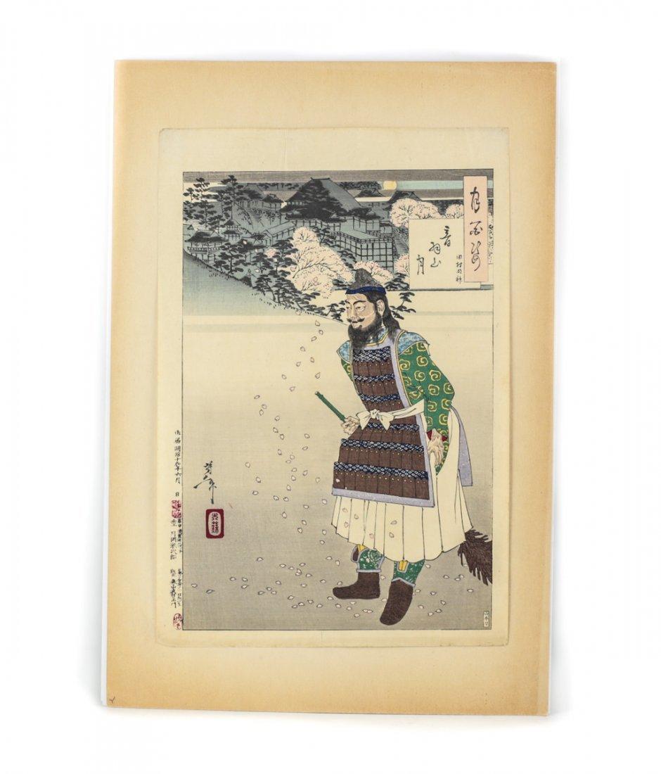 Yoshitoshi, Tsukioka Block Print Mount Otowa Moon - 2