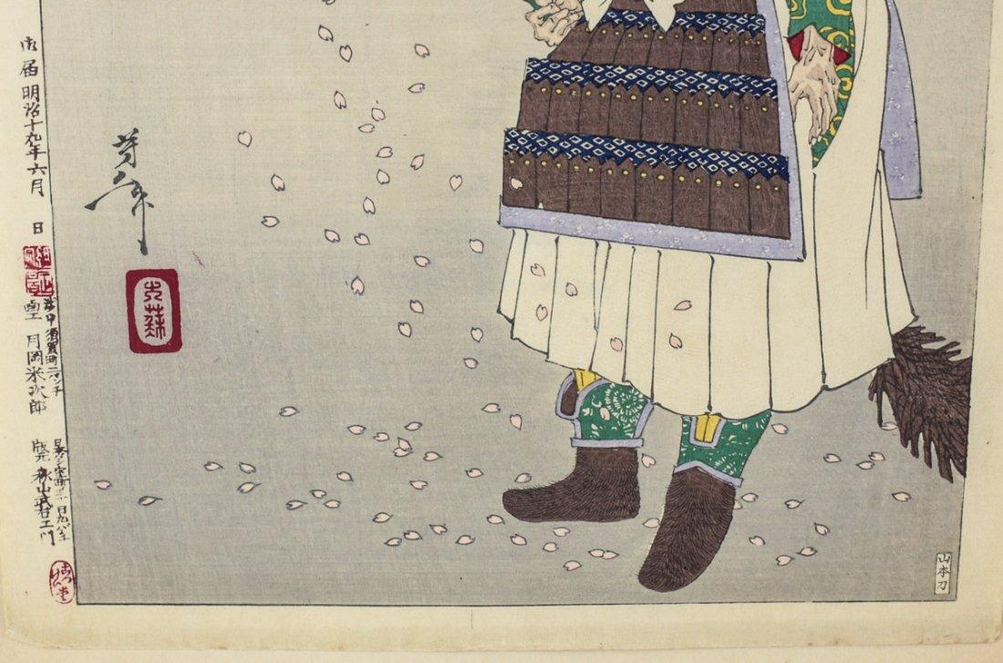 Yoshitoshi, Tsukioka Block Print Mount Otowa Moon - 3