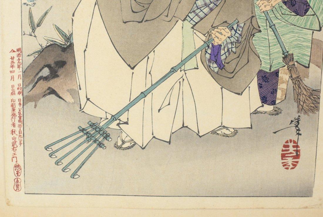 Yoshitoshi, Tsukioka Block Print Moon at High Tide - 3