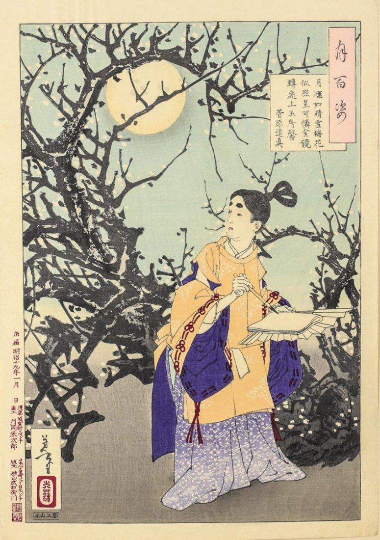 Yoshitoshi, Tsukioka Print 100 Aspects of the Moon #16