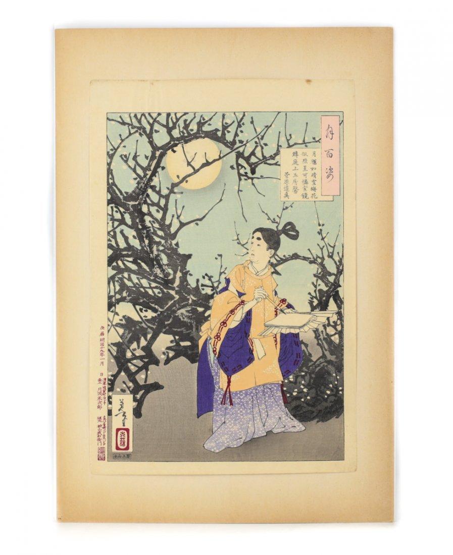 Yoshitoshi, Tsukioka Print 100 Aspects of the Moon #16 - 2