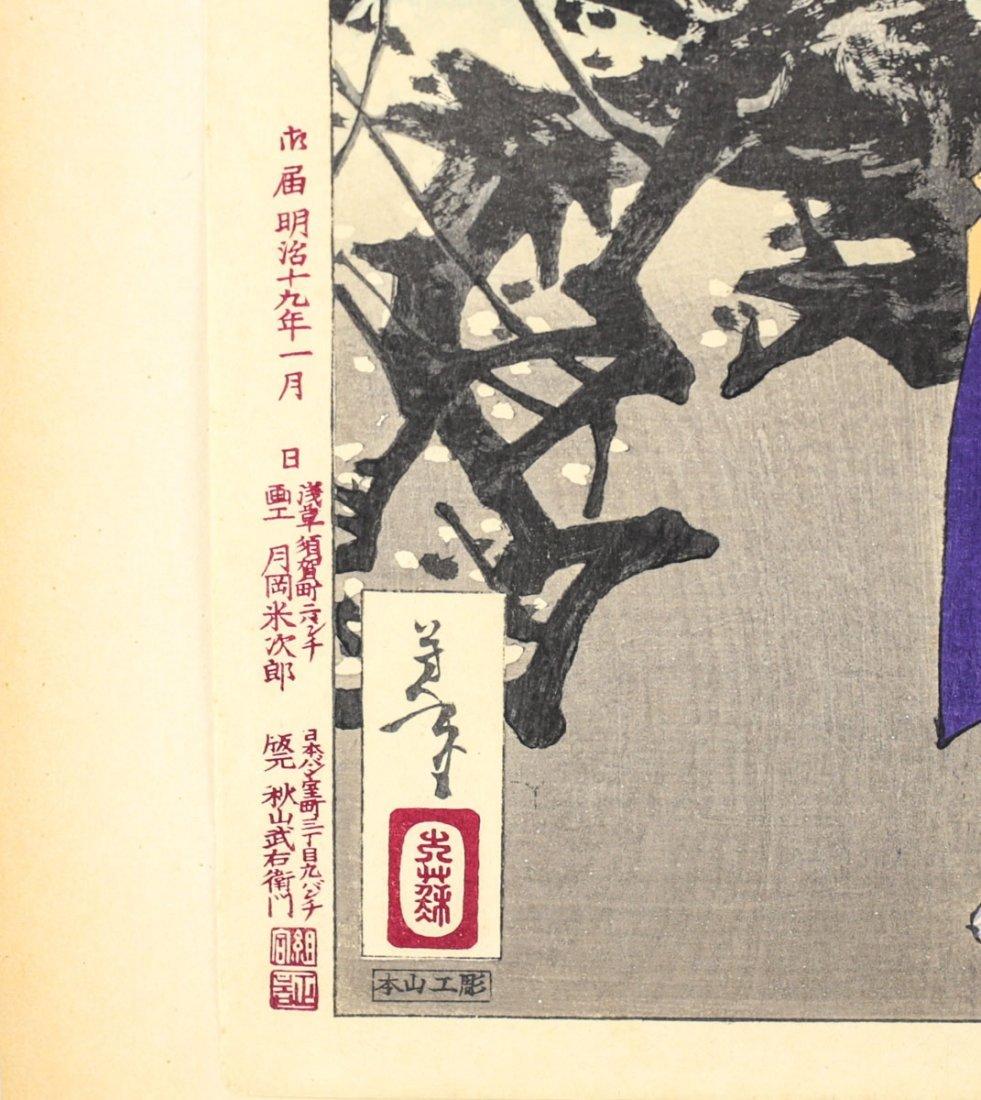 Yoshitoshi, Tsukioka Print 100 Aspects of the Moon #16 - 3