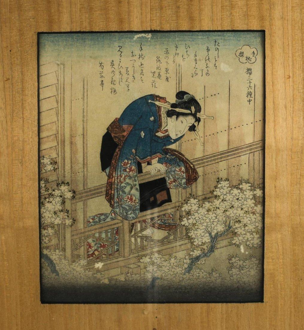 Shigenobu, Yanagawa Woodblock Print Surimo - 2