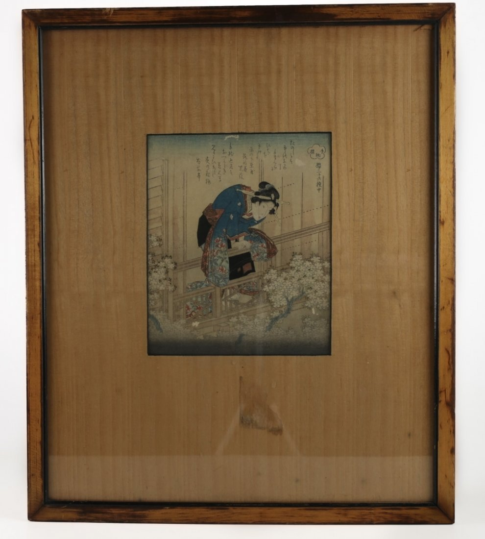 Shigenobu, Yanagawa Woodblock Print Surimo - 3