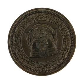 1917 Argentina Calvary Medal