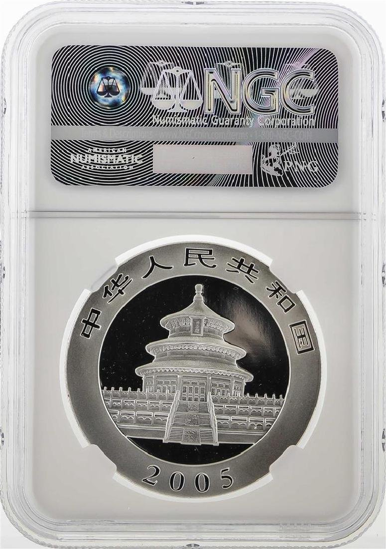 2005 China 10 Yuan Silver Panda Coin NGC MS69 - 2