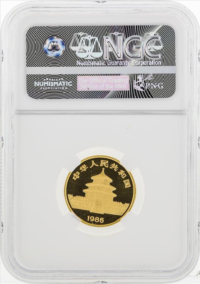 1985 25 Yuan China Gold Panda Coin NGC MS69 - 2
