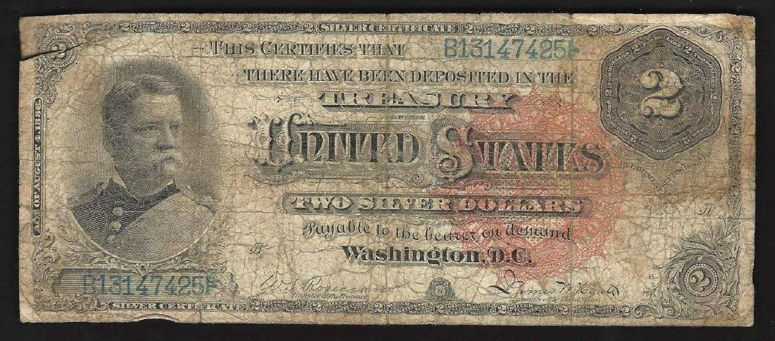 1886 $2 Silver Certificate Note