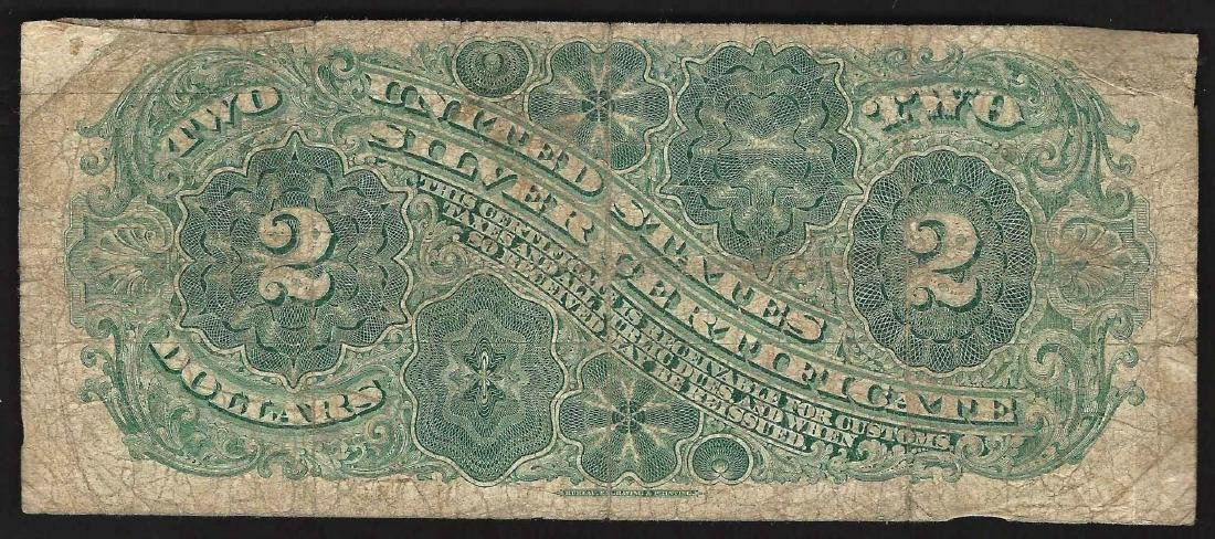 1886 $2 Silver Certificate Note - 2