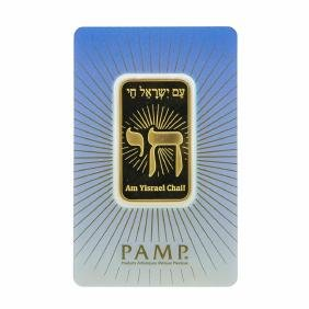 PAMP Suisse 1 oz .9999 Fine Gold Ingot
