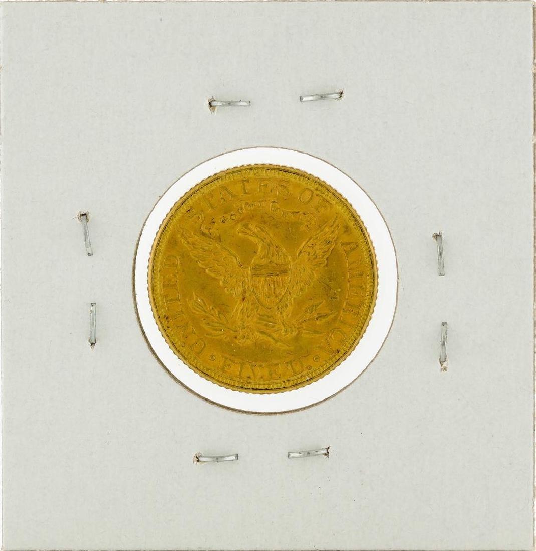 1882 $5 Liberty Head Half Eagle Gold Coin - 2