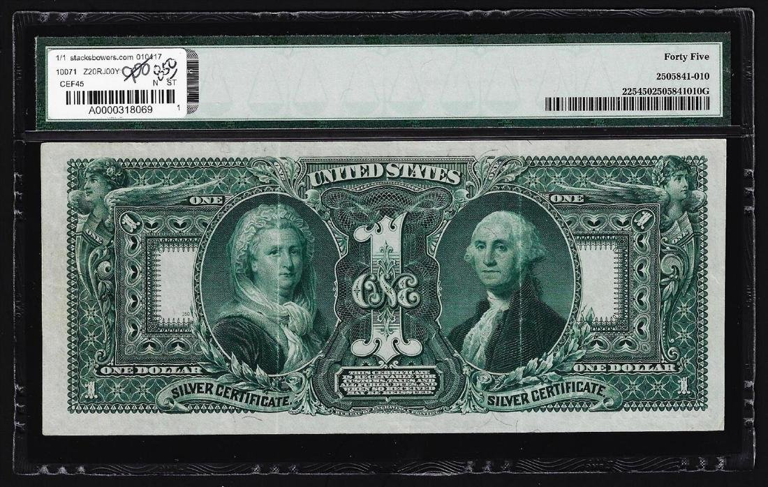 1896 $1 Silver Certificate Educational Note PMG Choice - 2