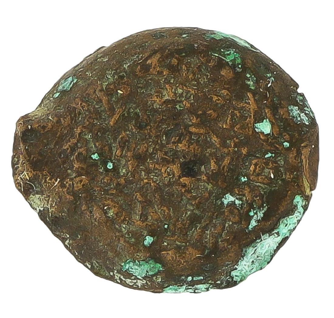 103-76 Judaea Alexander Jannaeus Window's Mite Coin