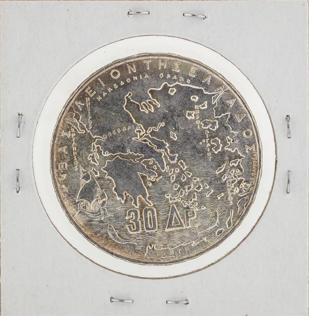 1869-1963 30 Drachmai Greece Five Kings Silver Coin BU - 2