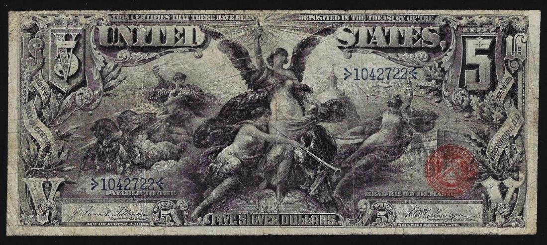 1896 $5 Silver Certificate Educational Note