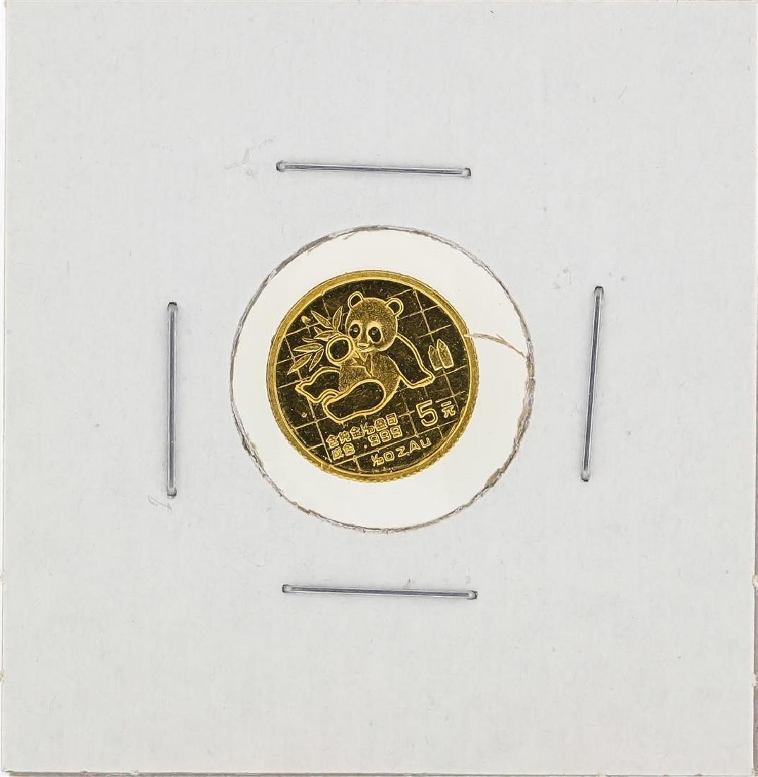 1989 1/20 oz China Panda Gold Coin