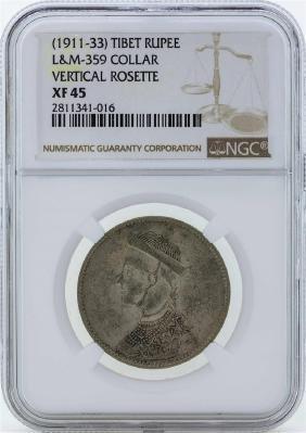 1911-33 Tibet Rupee Silver Coin NGC XF45