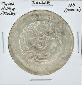1909-11 China Hupen Province 7 Mace and 2 Candareens