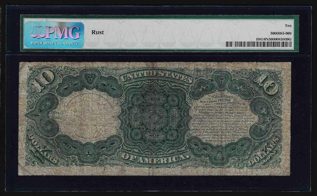 1880 $10 Legal Tender Note PMG Very Good 10 Net - 2