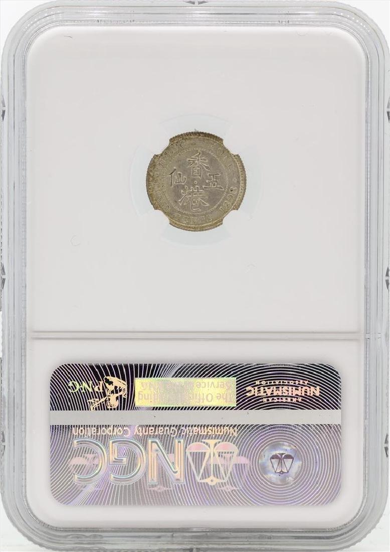 1898 Hong Kong 5 Cents Silver Coin NGC MS62 - 2