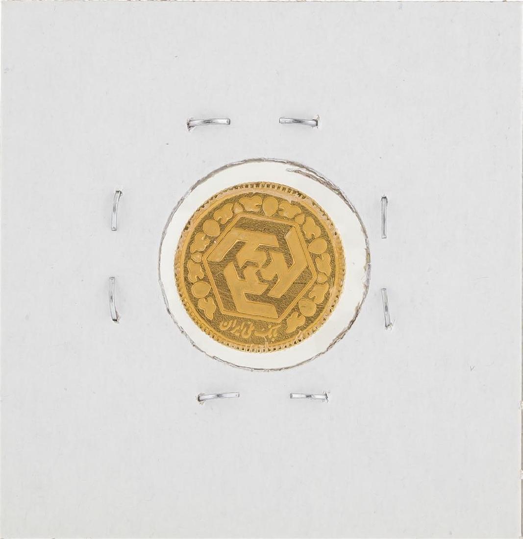 Iran 1/4 Azadi Gold Coin - 2