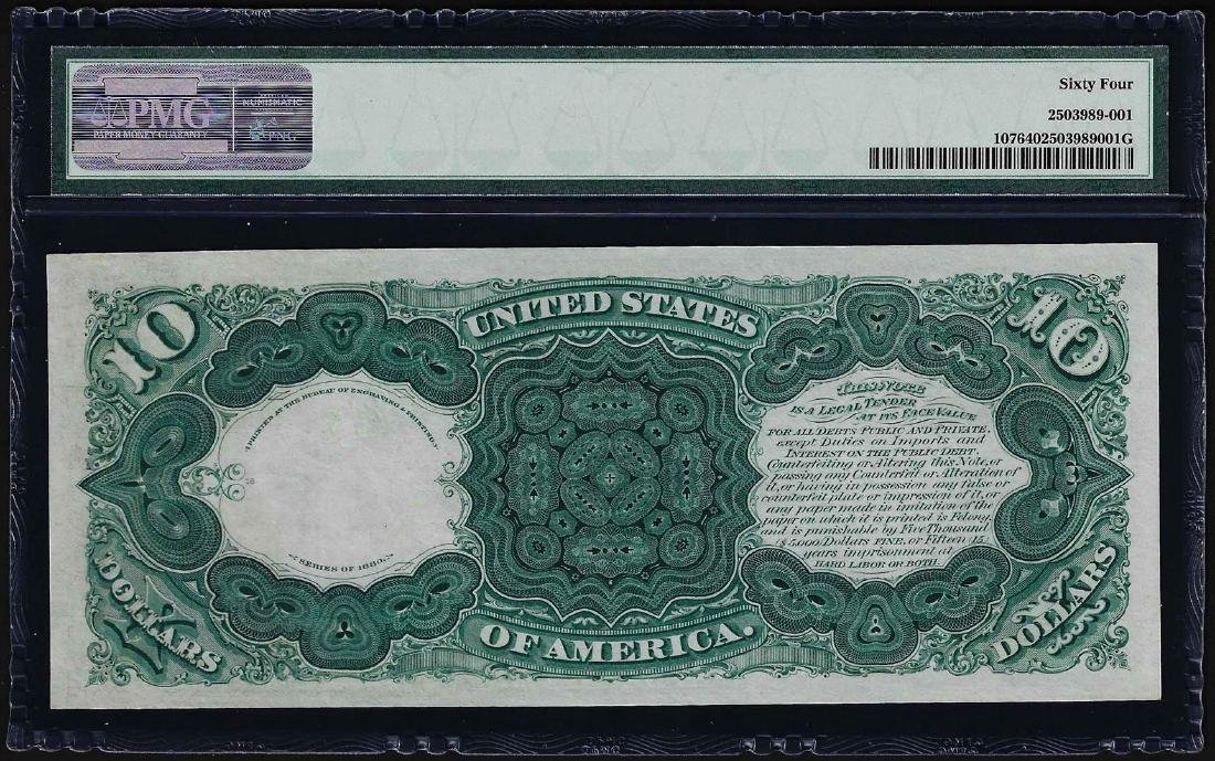 1880 $10 Jackass Legal Tender Note PMG Choice - 2