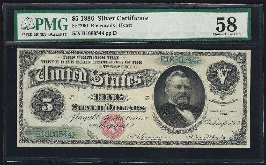 1886 5 Silver Certificate Note Fr260 Pmg Choice About
