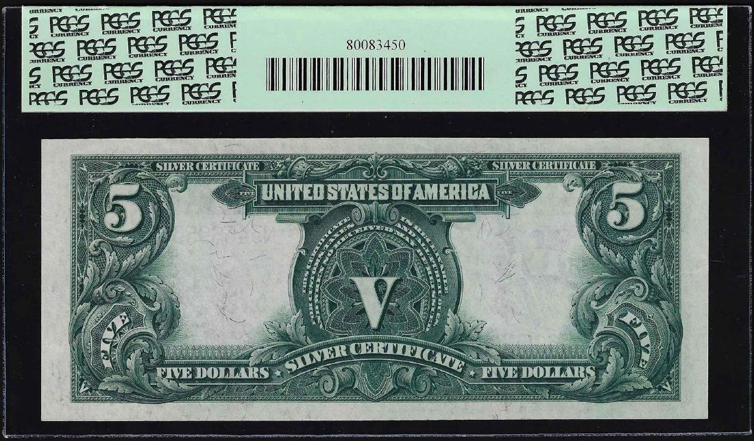 1899 $5 Indian Chief Silver Certificate Bank Note PCGS - 2
