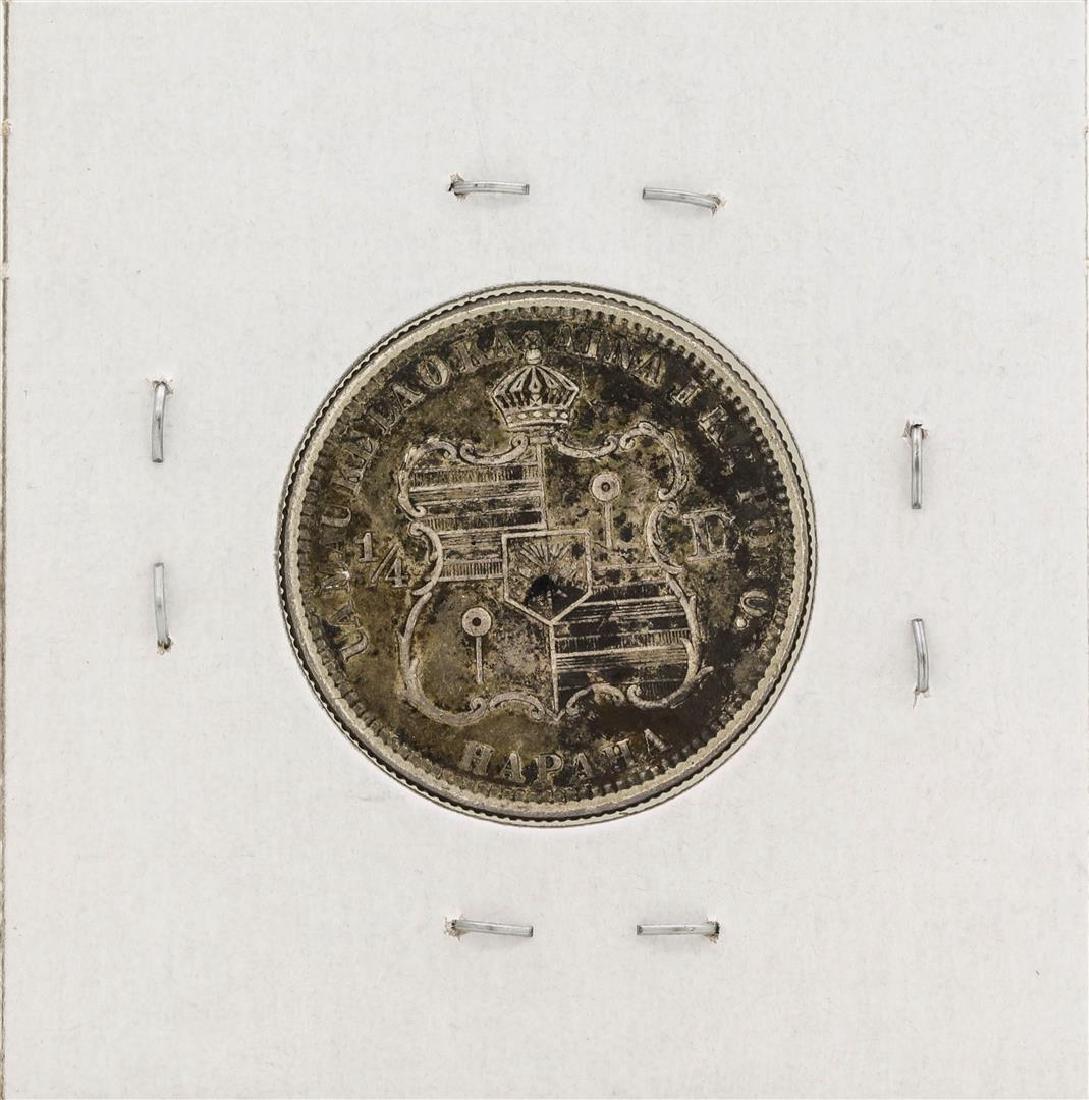 1883 Kingdom of Hawaii Quarter - 2