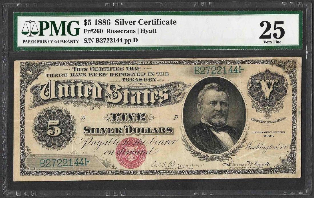 1886 $5 Silver Certificate Note Fr.260 PMG Very Fine 25