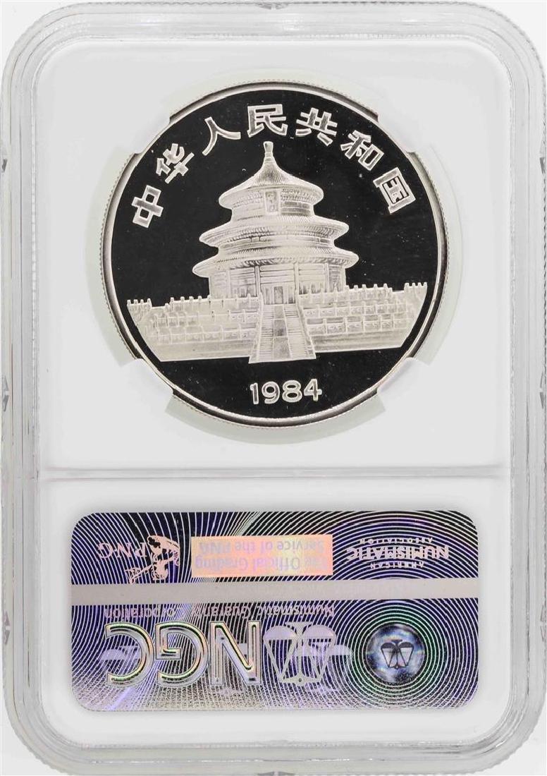 1984 China 10 Yuan Panda Silver Coin NGC PF68 Ultra - 2