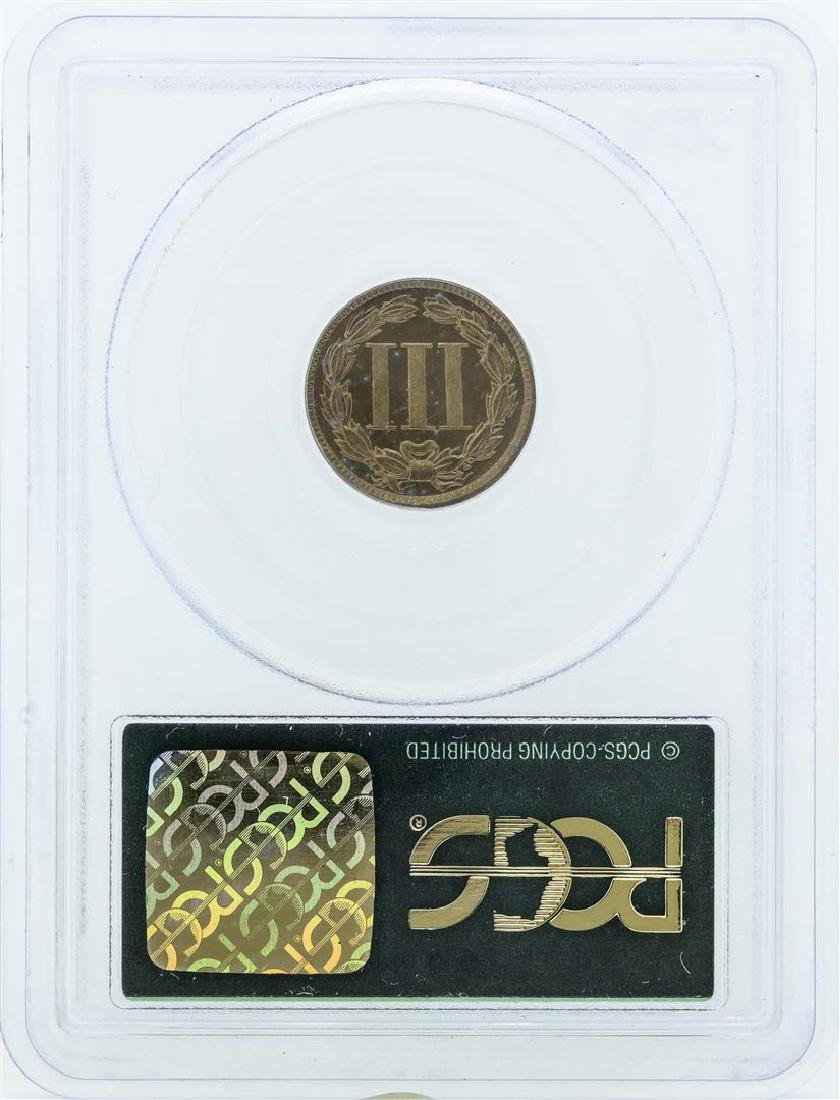 1889 Three Cent Nickel Piece Proof Coin PCGS PR66 - 2