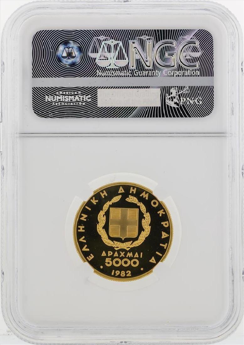 1982 Greece 50 Pounds Pan-European Games Gold Coin NGC - 2