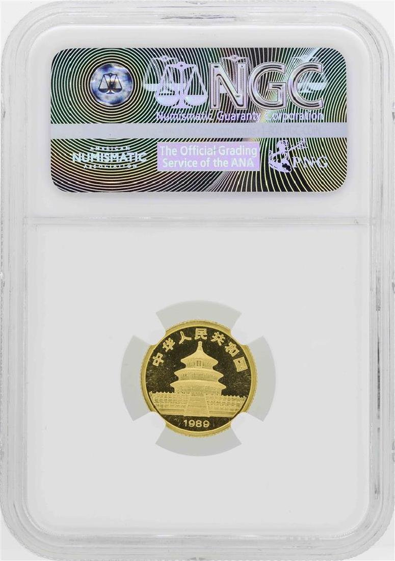 1989 China 10 Yuan 1/10 Oz. Gold Panda Coin NGC MS69 - 2