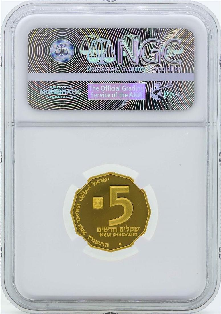 1986 Israel 5 New Sheqalim Gold Proof Coin NGC PF69 - 2