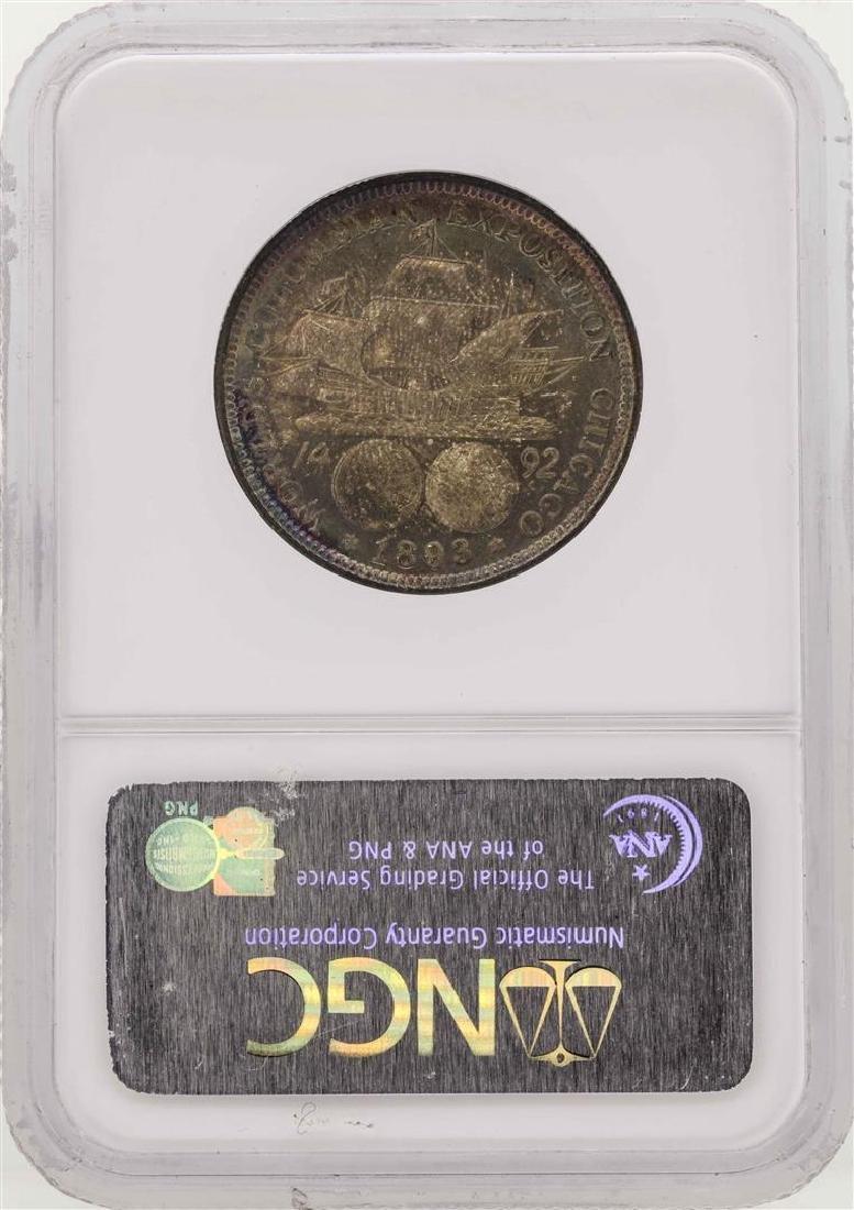 1893 Columbian Exposition Commemorative Half Dollar - 2
