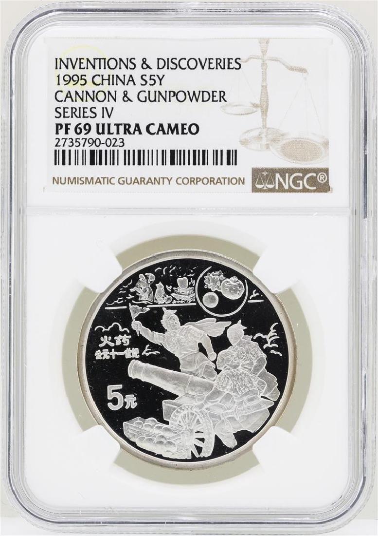 1995 China 5 Yuan Cannon & Gunpowder Silver Coin NGC