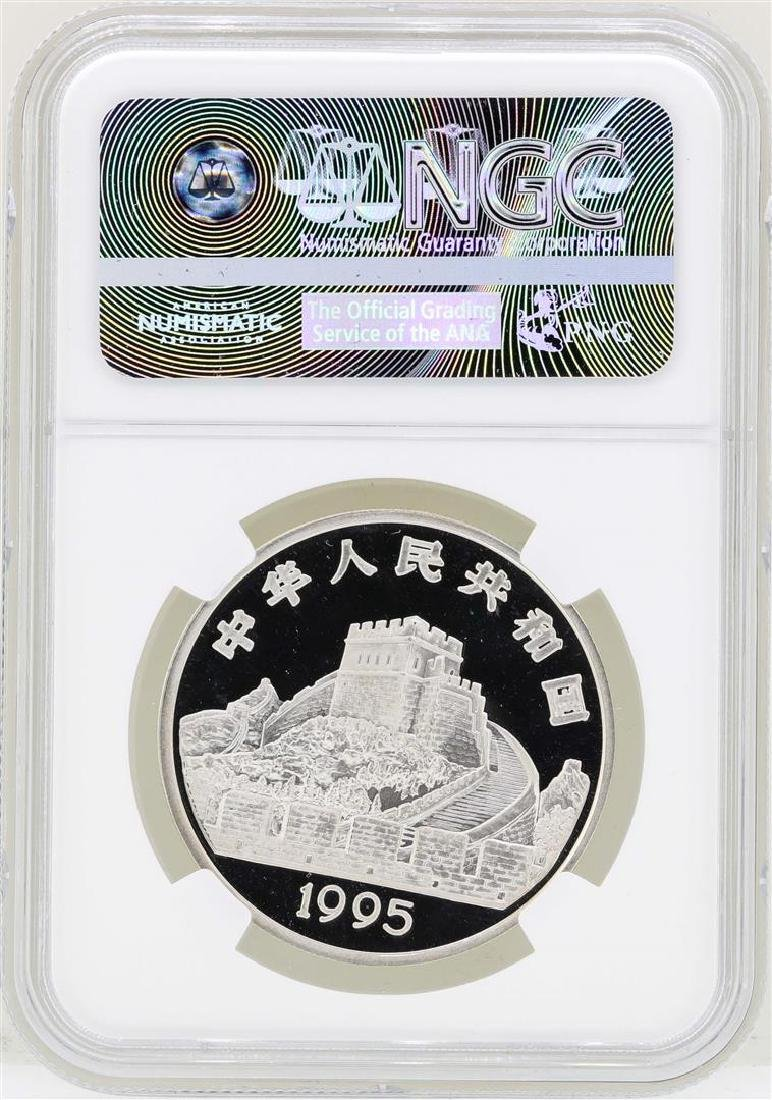 1995 China 5 Yuan Cannon & Gunpowder Silver Coin NGC - 2
