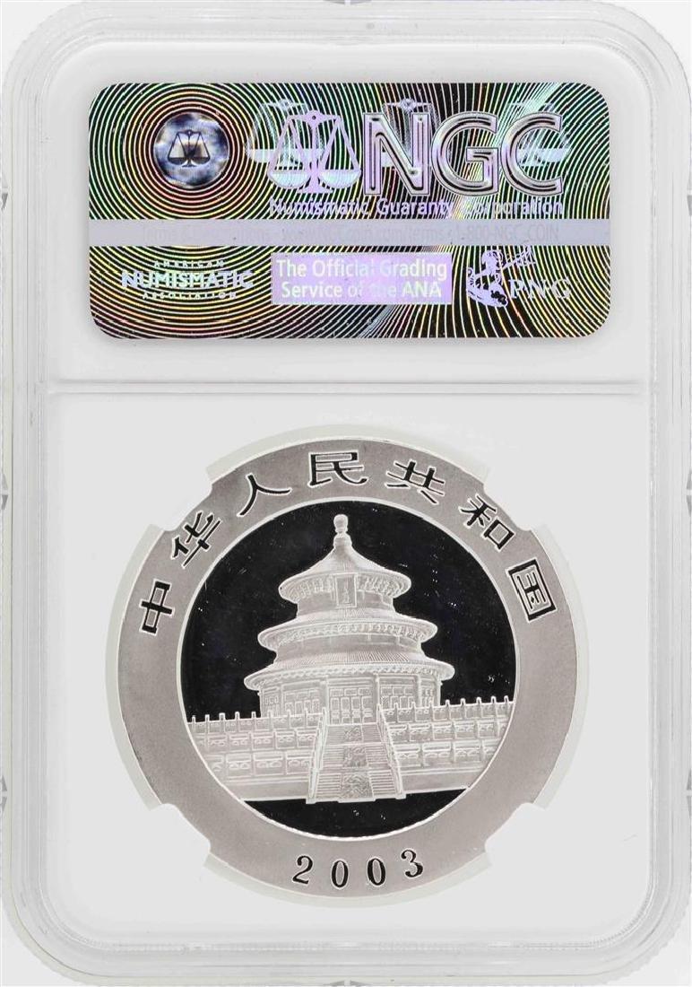 2003 China 10 Yuan Panda Silver Coin NGC MS69 - 2