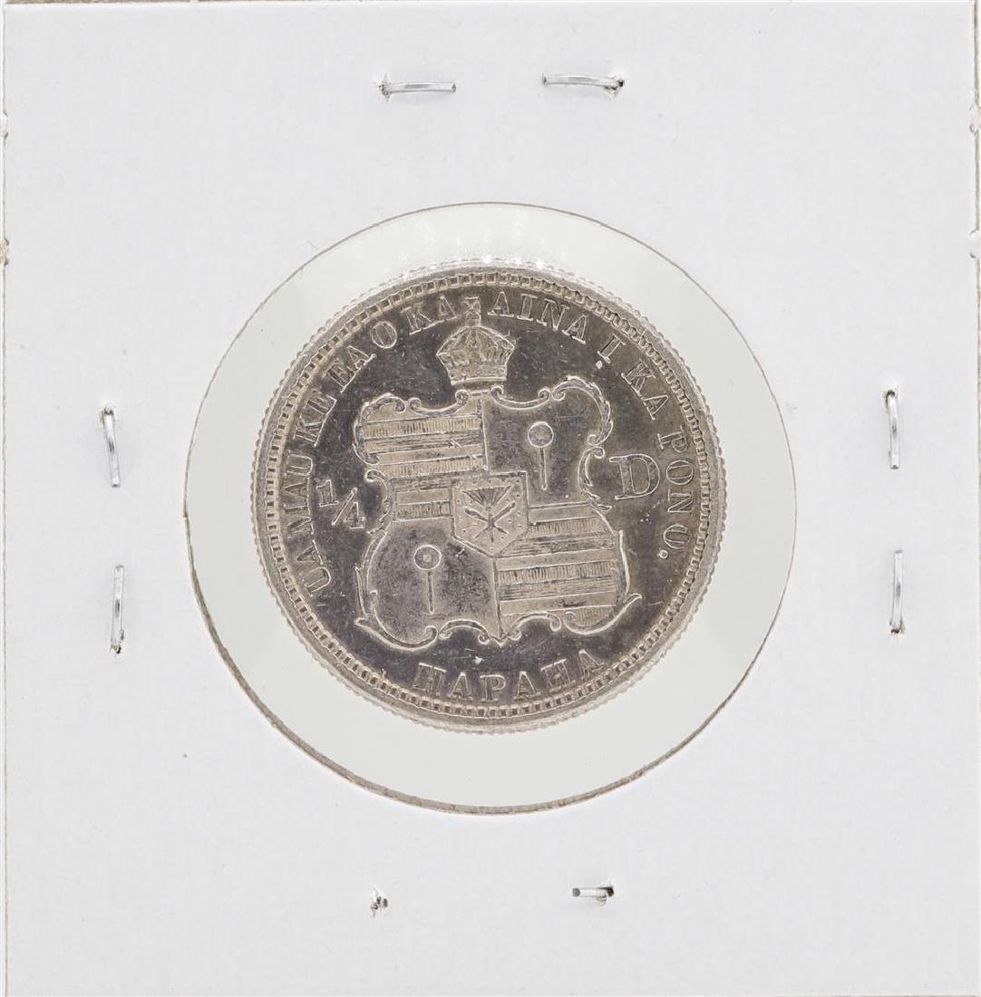 1883 Kingdom of Hawaii Quarter Coin - 2