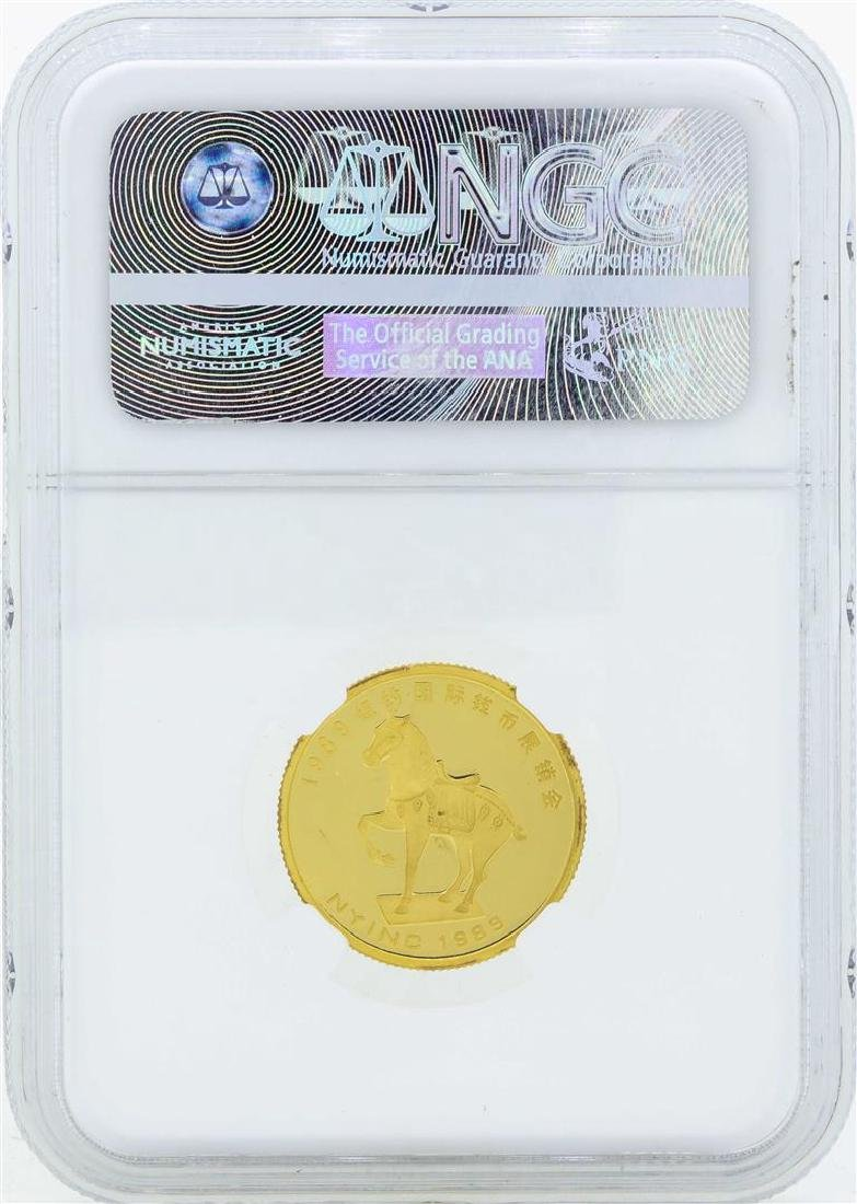 1989 1/4 oz. China Gold Panda 18th New York Exposition - 2