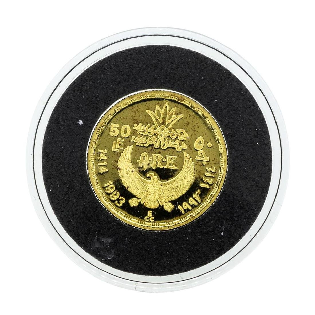 1993 1/4 oz. Egypt 50 Pound Gold Proof Coin - 2