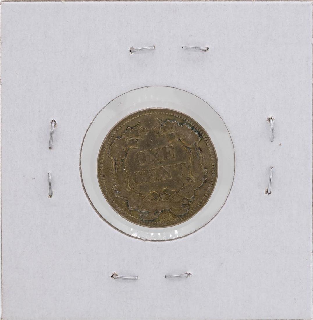 1857 Flying Eagle Cent - 2
