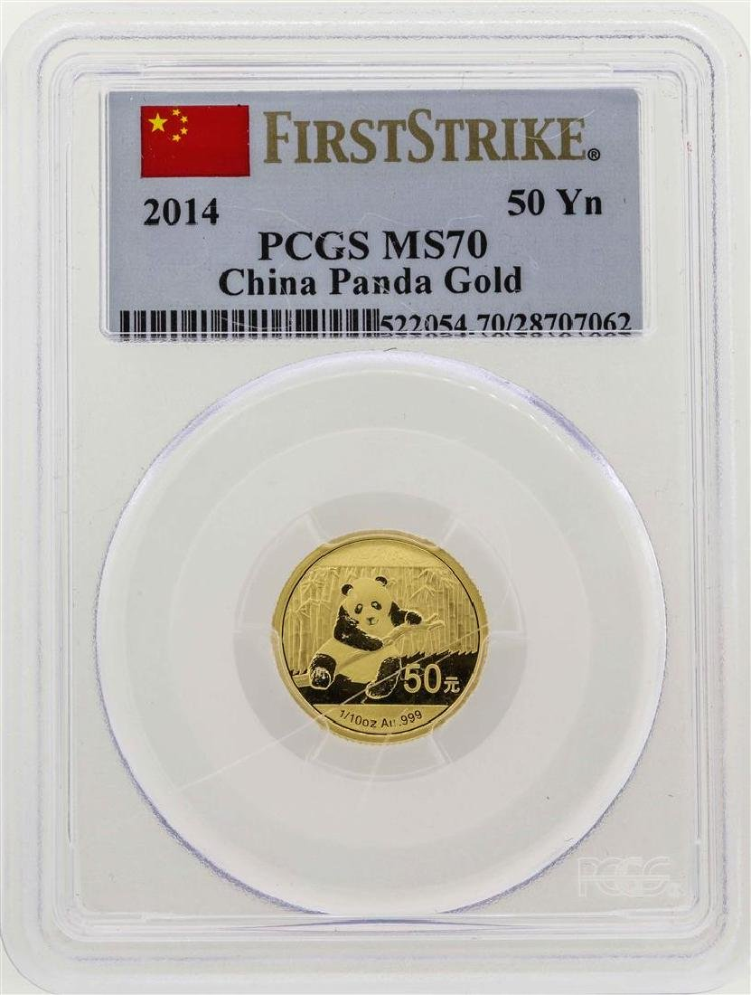 2014 China 1/10 oz. Panda Gold Coin PCGS MS70 First